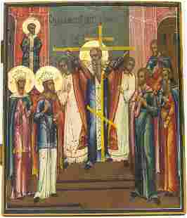 The Exaltation of the Cross Russian Icon, 19th C