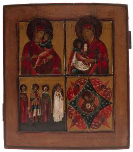 Four Part Russian Icon, 19th C
