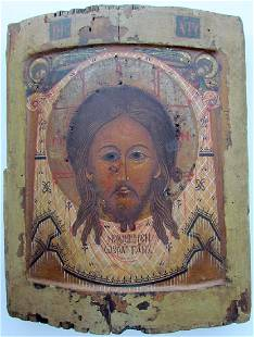 Christ Mandylion Holy Face Russian Icon, 18th C