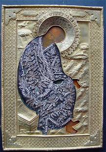 Saint John the Theologian Oklad Russian Icon, 19th C