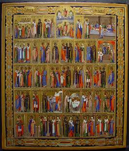 Month of October Russian Icon, 19th C