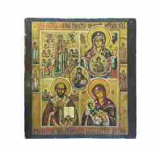 Antique Four-Part Russian Icon, 20th C