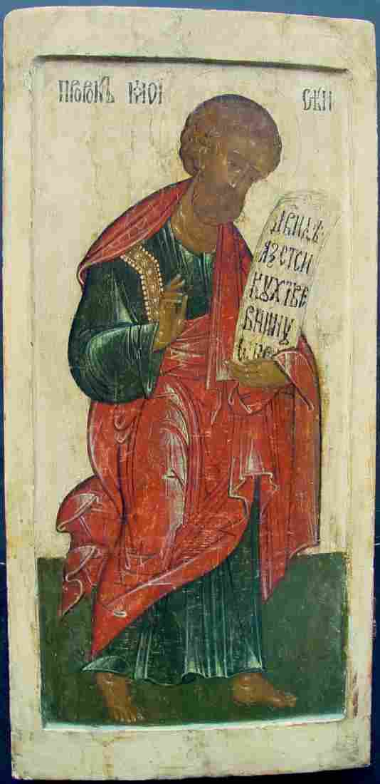 Rare Moses Large Russian Church Icon, 17th C