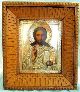 Jesus Silver Oklad Carved Wood Kiot Russian Icon, 19th