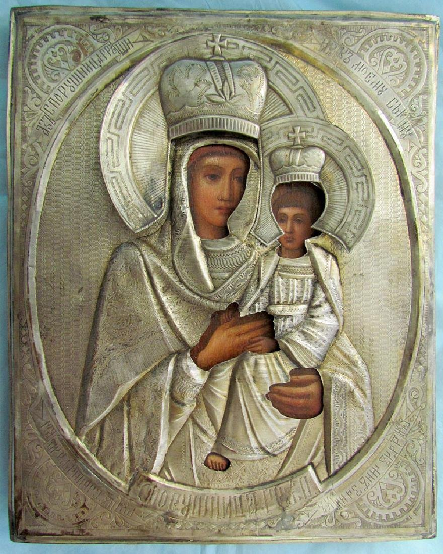 Surety for Sinners Silver Oklad Russian Icon, 19th C