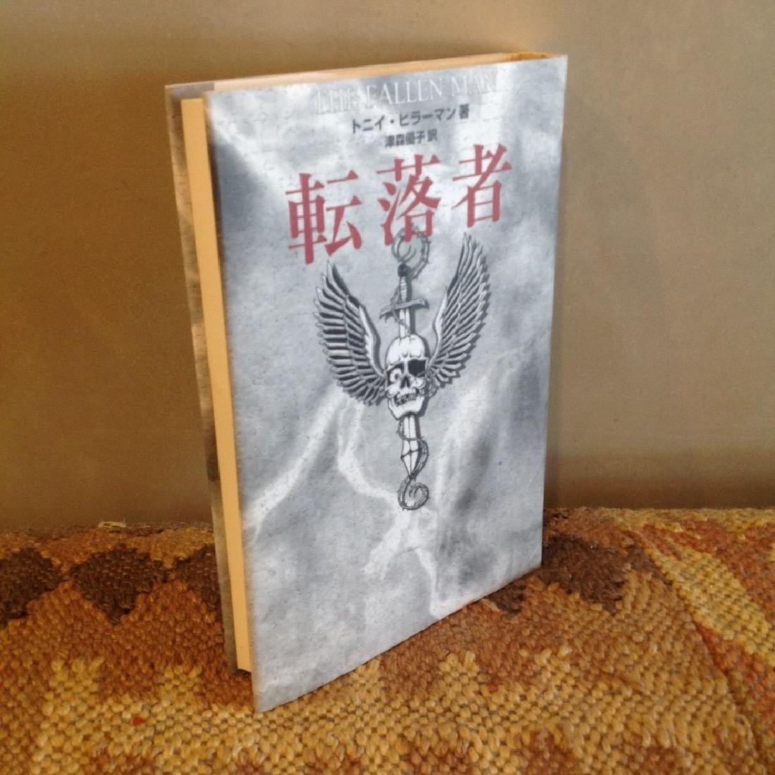 The Fallen Man - Japanese Import, Signed 1998