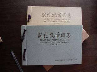 Selected Arrangements Of Moribana And Heikwa, 2 Volumes