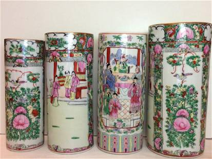 Lot of Four Chinese Porcelain Brush Pot Famille Rose