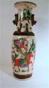 Nanking Chinese Famille Verte Vase, 19th C