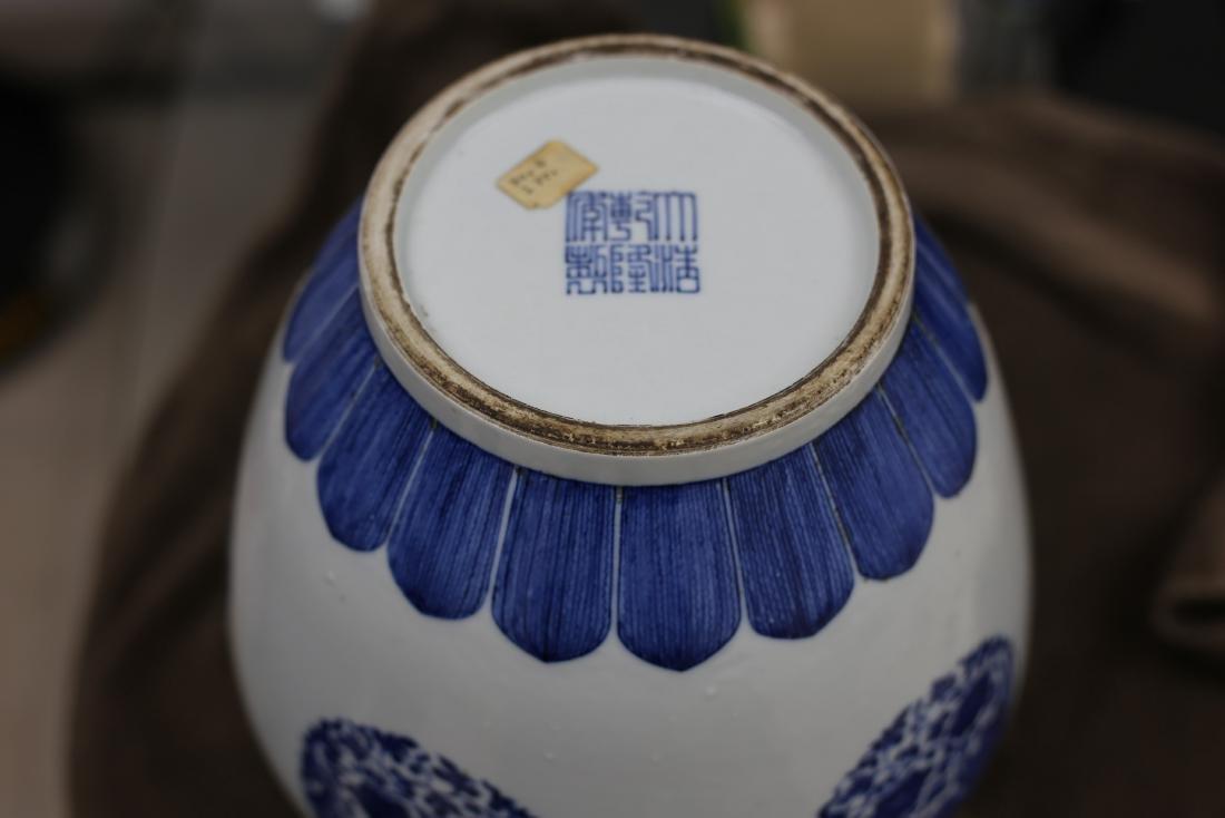 Antique Chinese Porcelain Vase - 4