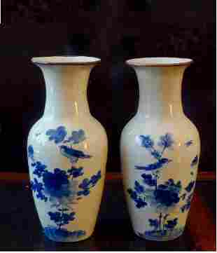 Qing Period Pair of Blue & White Vases, 18th C