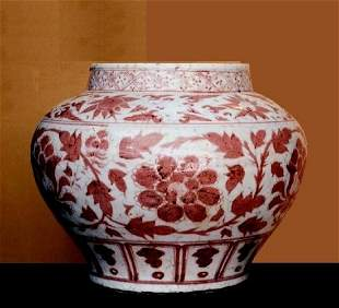 Ming Period Red Under Glazed Floral Vine Vase, 15th C