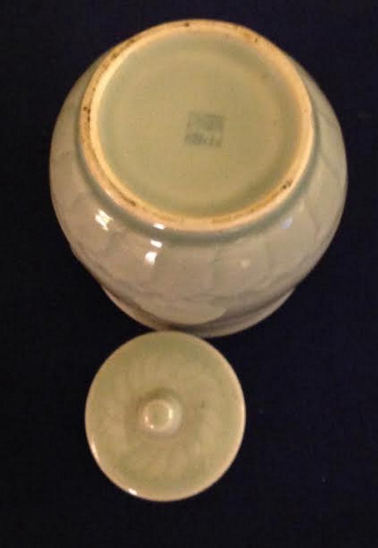 Oriental Glazed Etched Porcelain Lidded Sugar Bowl - 5