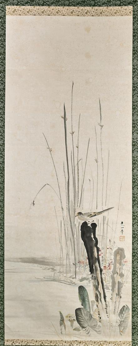 Two Chinese Paper Scrolls: Calligraphy & Pond Scene