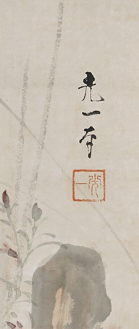Two Chinese Paper Scrolls: Calligraphy & Pond Scene - 2
