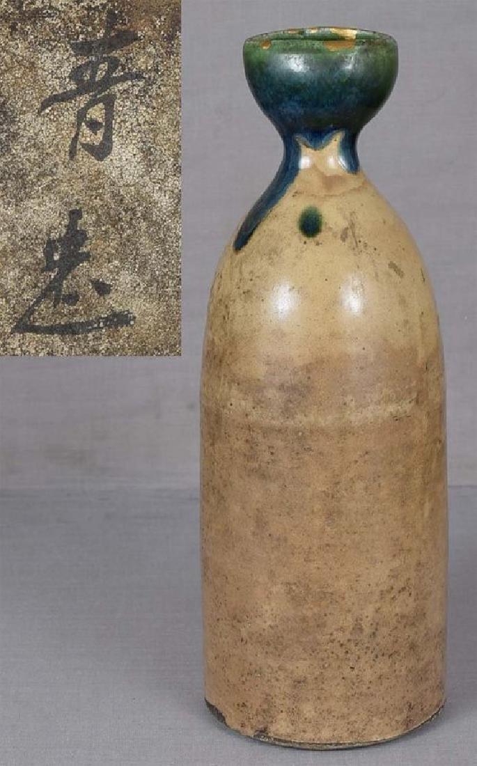 Japanese Tokkuri Sake Bottle Oribe, 19th C