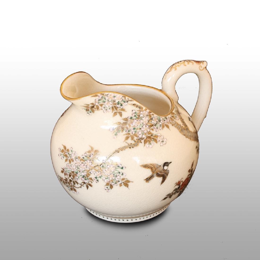 Yabu Meizan Milk Jar