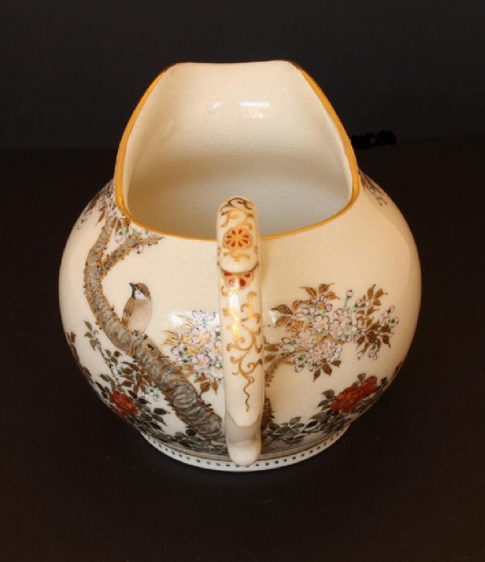 Yabu Meizan Milk Jar - 2