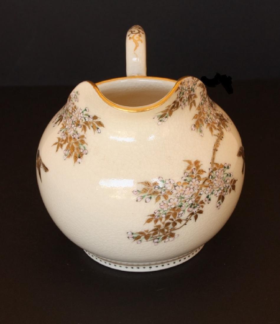 Yabu Meizan Milk Jar - 4