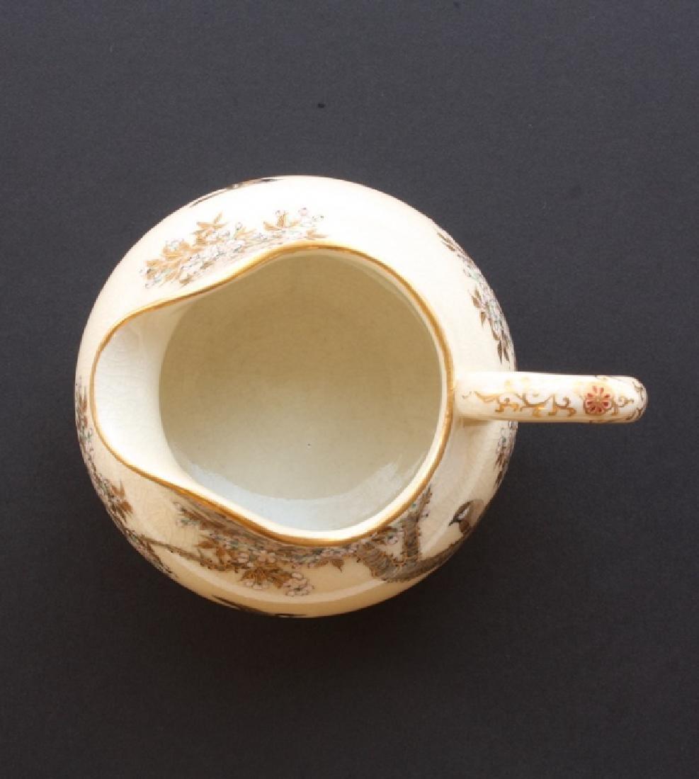 Yabu Meizan Milk Jar - 5