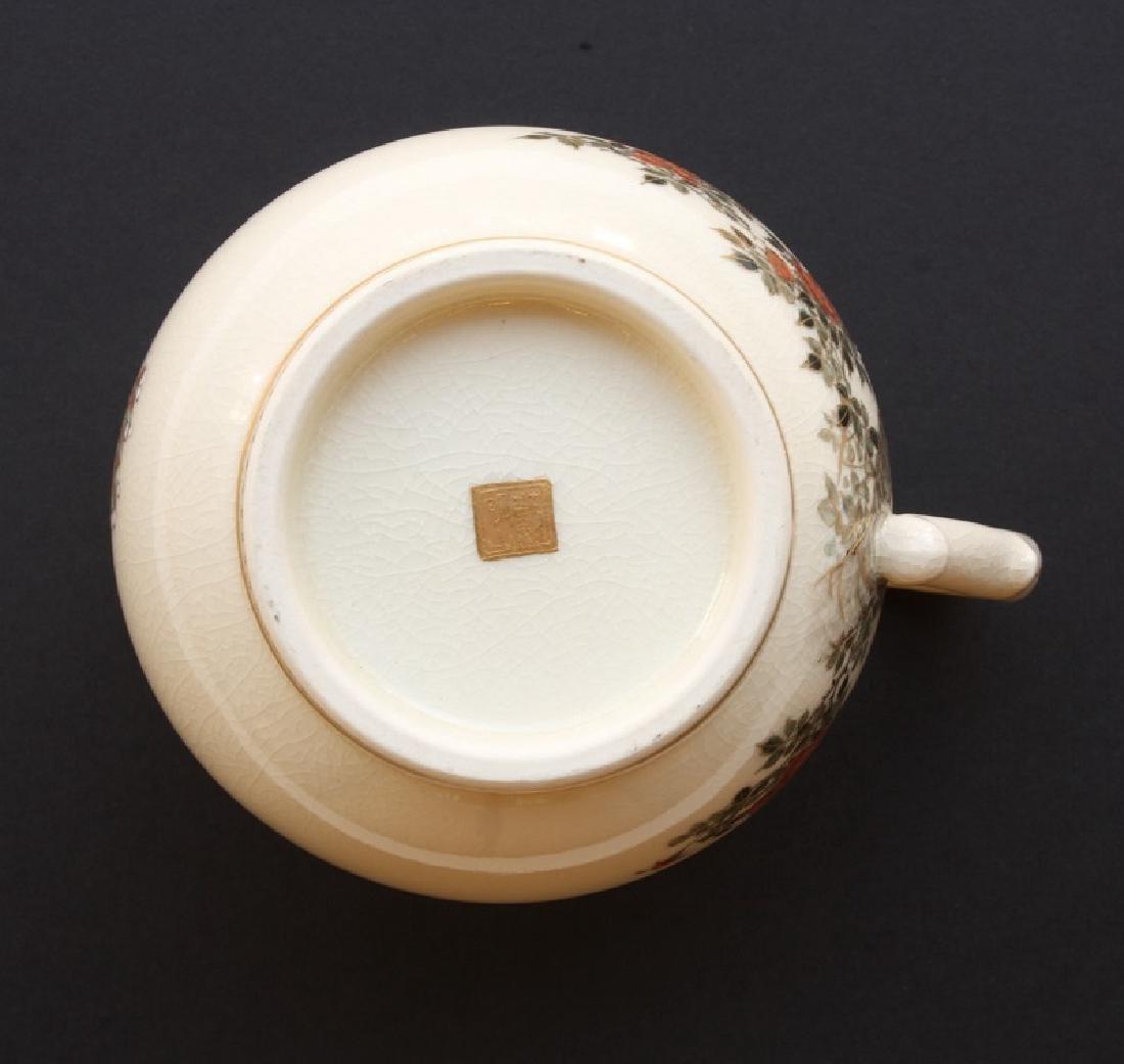 Yabu Meizan Milk Jar - 6