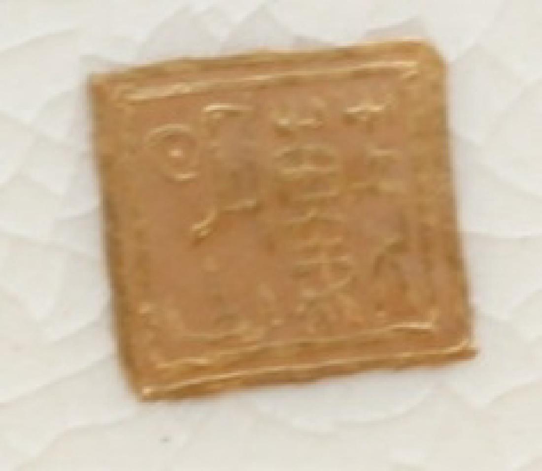 Yabu Meizan Milk Jar - 7