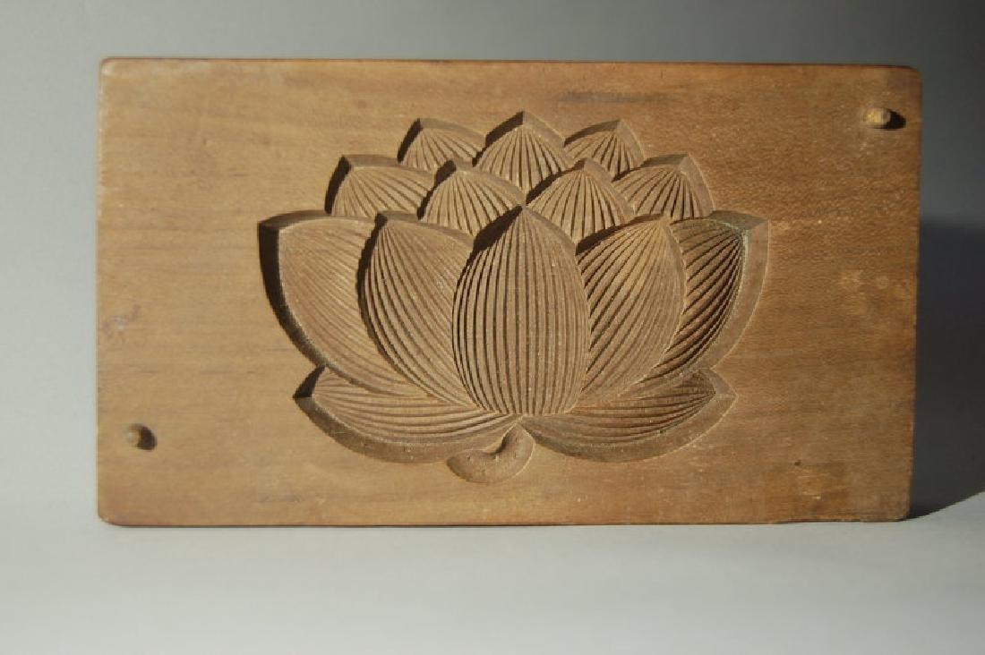 Japanese Wood Lotus Flower Rice Cake Mold, Oshimono - 2