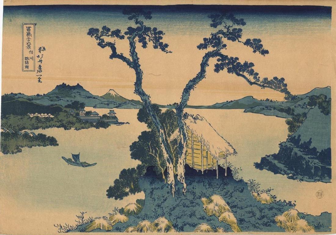 After Katsushika Hokusai: Fuji from Lake Suwa