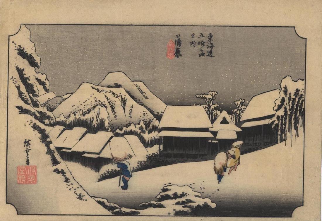 After Utagawa Hiroshige: Night Snow at Kambara