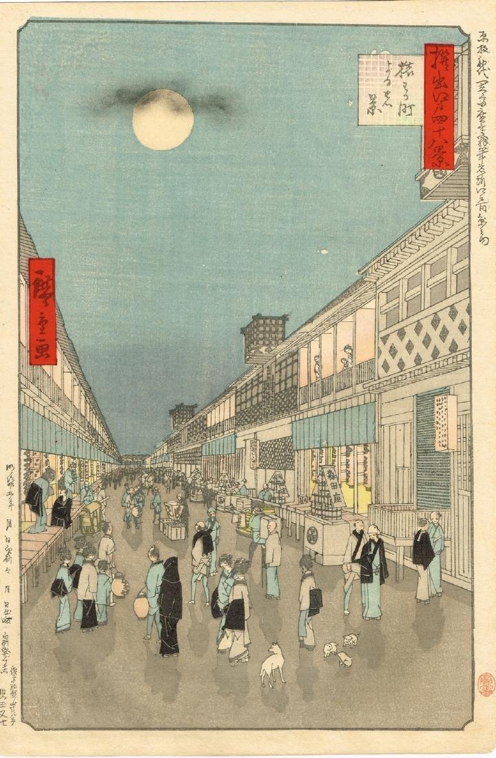 After Utagawa Hiroshige: Senshuzu Edo yonjuhakkei