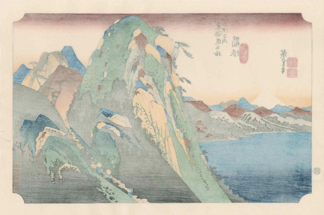 Ando Hiroshige: Bandit's Haven Hakone on the Tokaido - 2