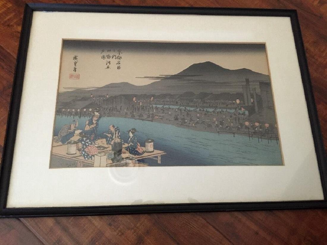 Ando Hiroshige: Cool Evening