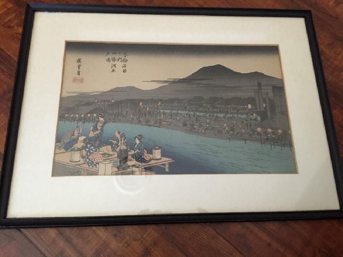 Ando Hiroshige: Cool Evening