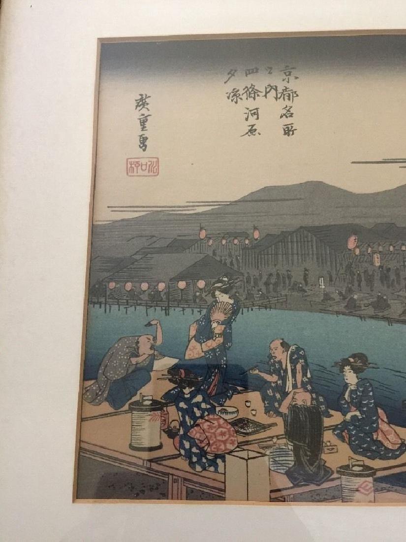 Ando Hiroshige: Cool Evening - 2