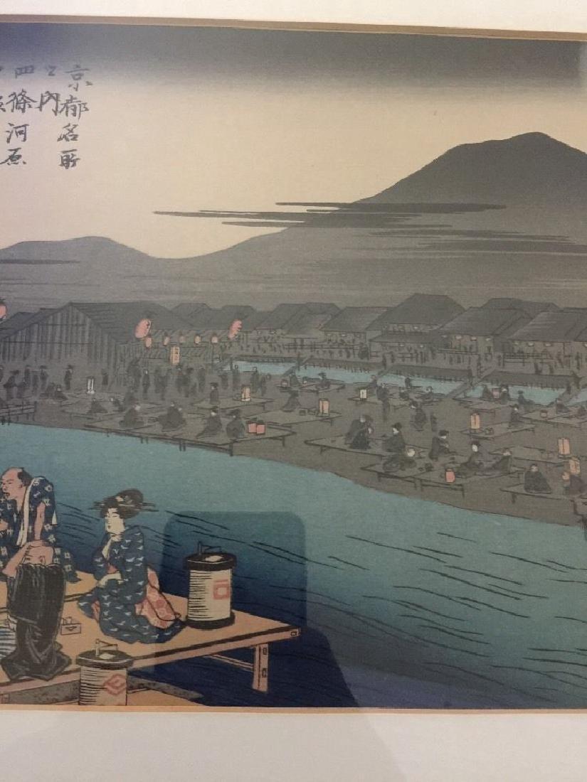 Ando Hiroshige: Cool Evening - 3