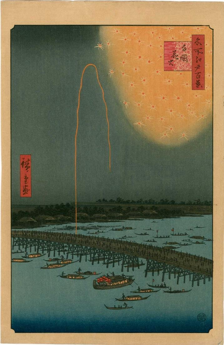 Ando Hiroshige: Fireworks at Ryogoku Bridge