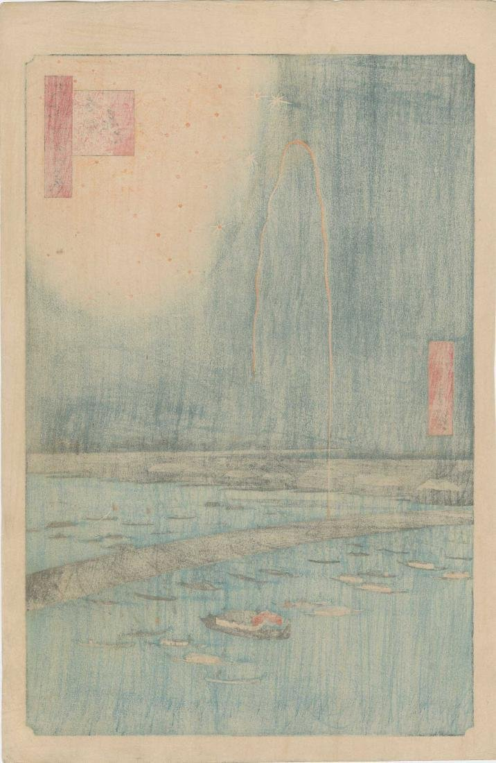 Ando Hiroshige: Fireworks at Ryogoku Bridge - 2