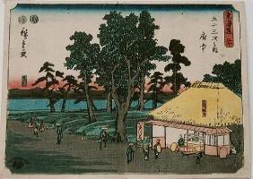 Ando Hiroshige: Fuchu