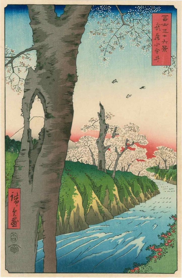 Ando Hiroshige: Koganei in Mushahi Province