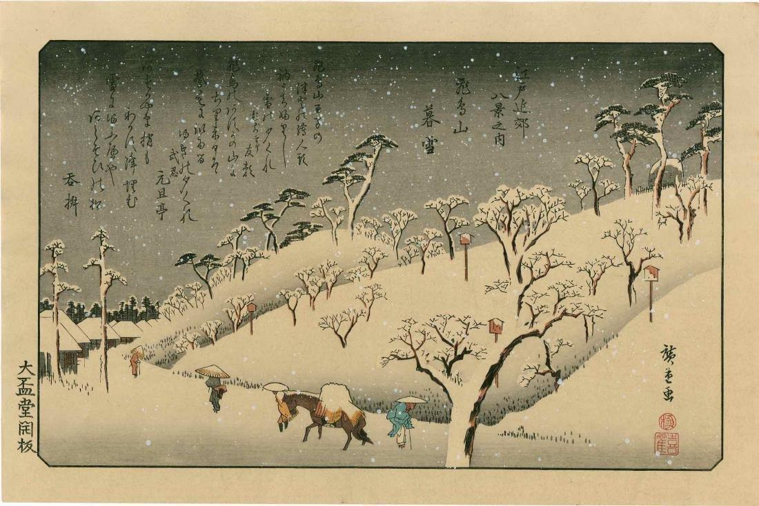 Ando Hiroshige: Lingering Snow at Asukayama