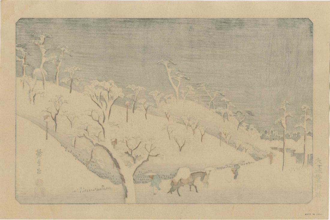 Ando Hiroshige: Lingering Snow at Asukayama - 2