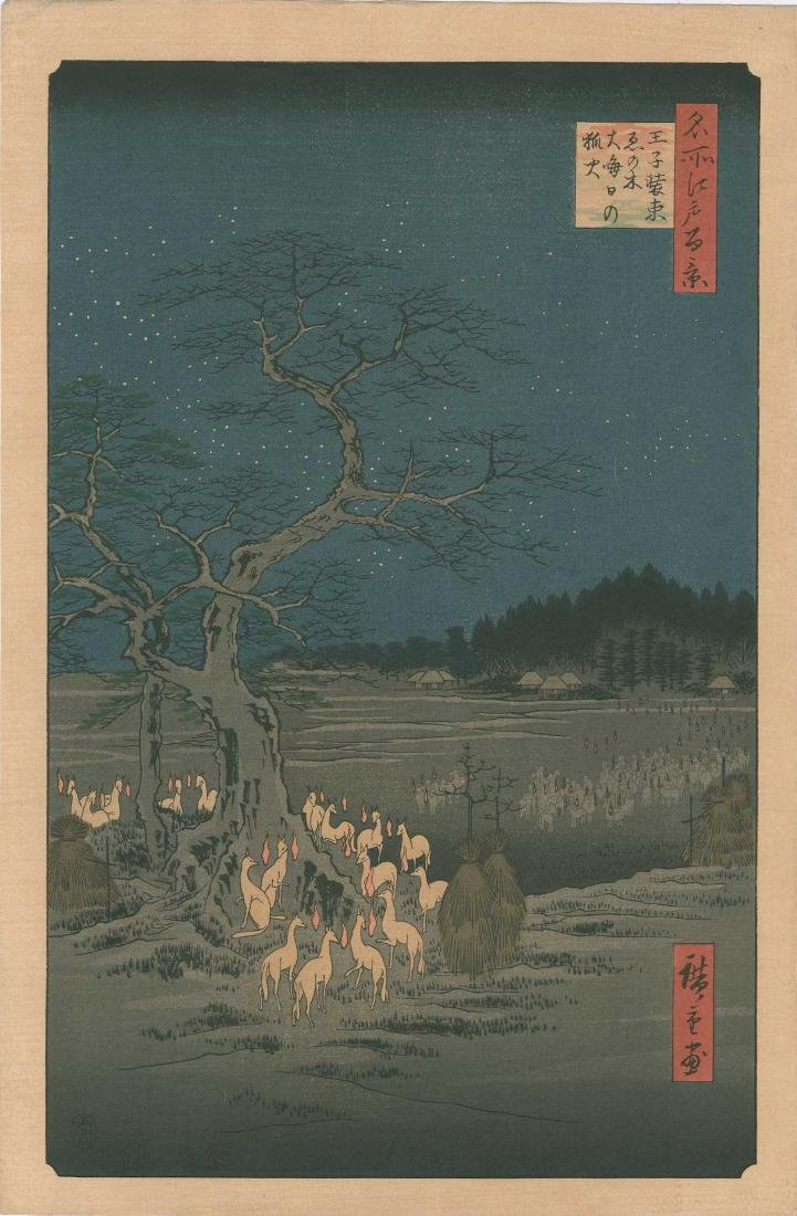 Ando Hiroshige: New Year's Eve Foxfire