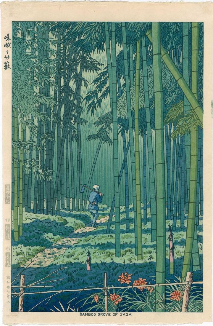 Asano Takaji: Bamboo Grove of Saga