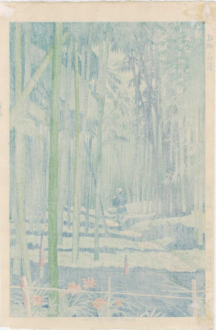 Asano Takaji: Bamboo Grove of Saga - 3