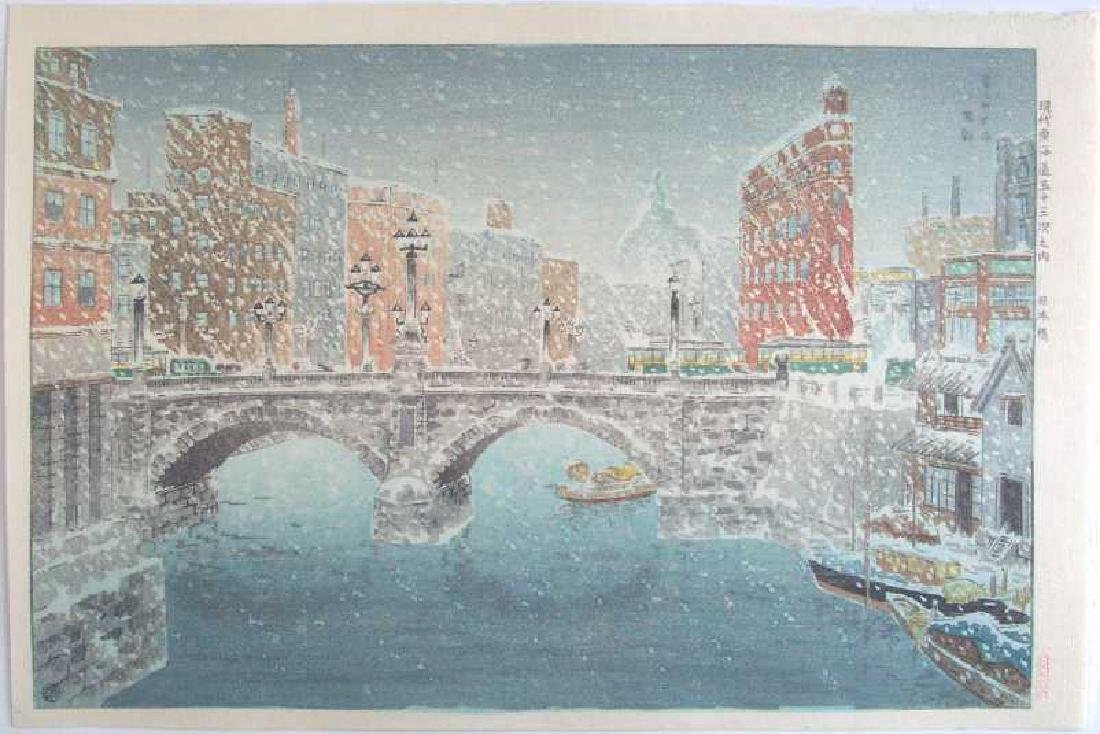Bannai Kokan: Nihon Bridge in Snow+Bonus Print