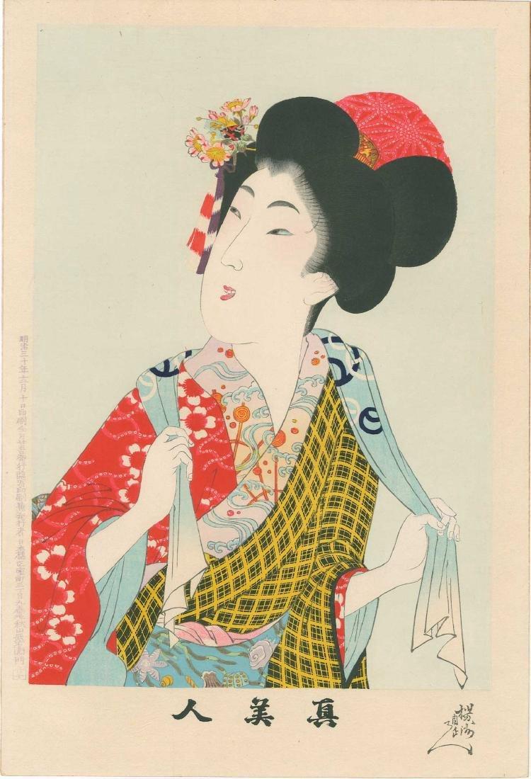 Chikanobu Toyohara: Beauty & Towel Over Her Shoulders