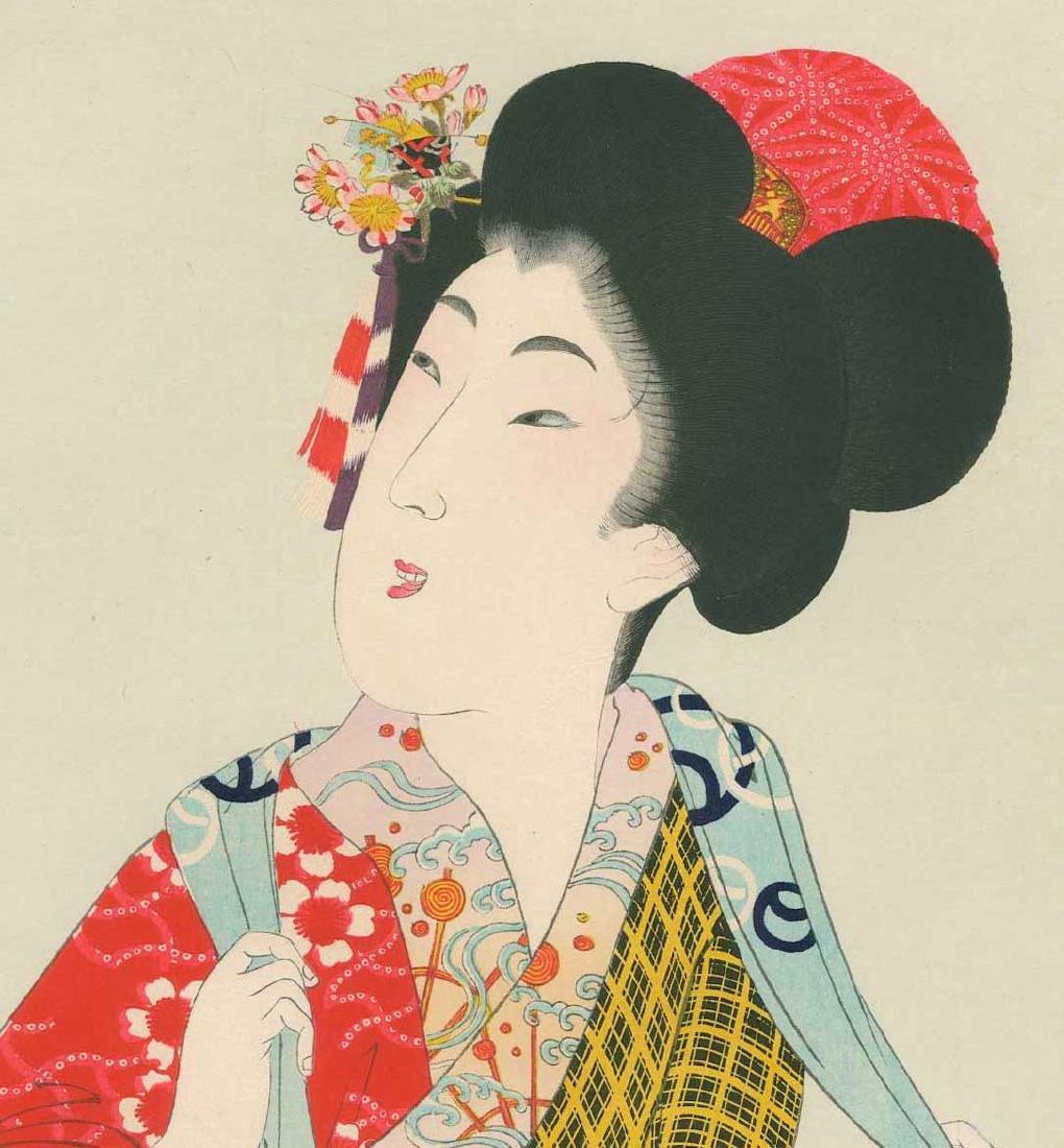 Chikanobu Toyohara: Beauty & Towel Over Her Shoulders - 2