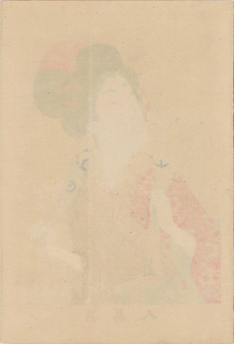 Chikanobu Toyohara: Beauty & Towel Over Her Shoulders - 3