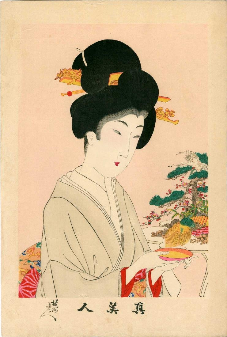 Chikanobu Toyohara: Beauty Offering Saki in a Flat Cup