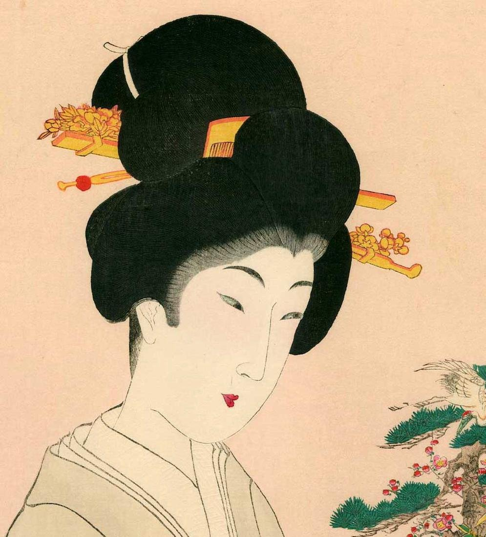 Chikanobu Toyohara: Beauty Offering Saki in a Flat Cup - 2